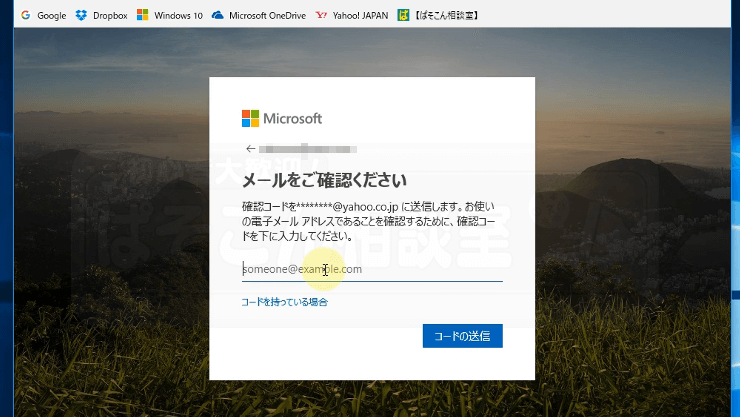 Microsoft_account_delete_13
