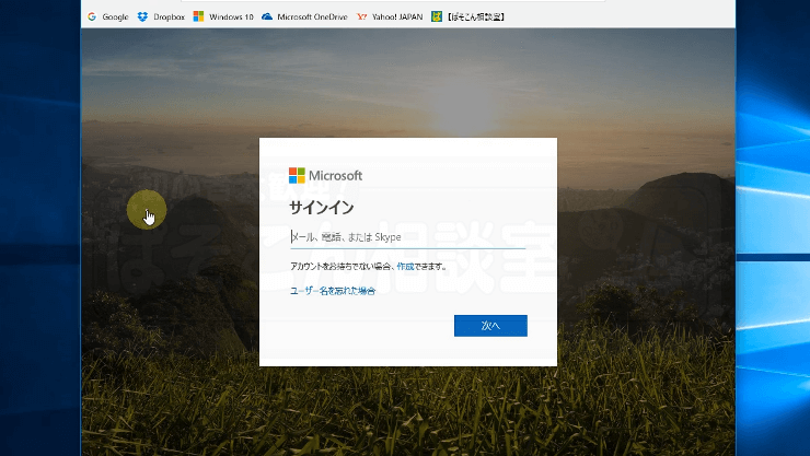 Microsoft_account_delete_24