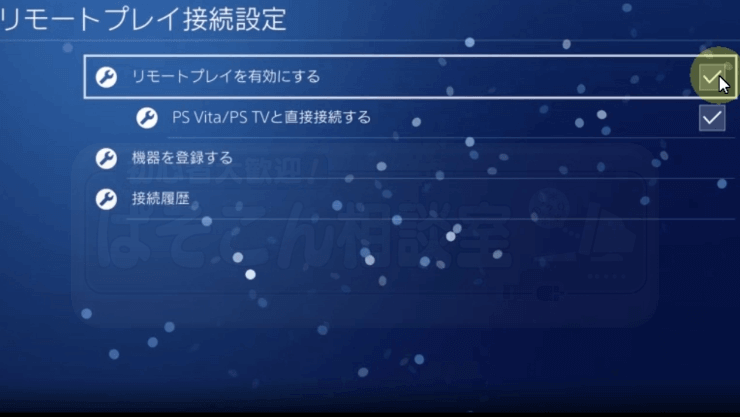 PS4_remote_009