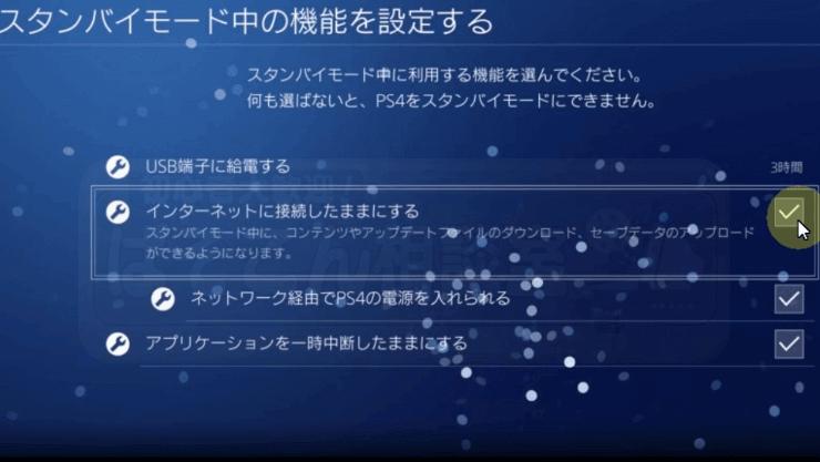 PS4_remote_011