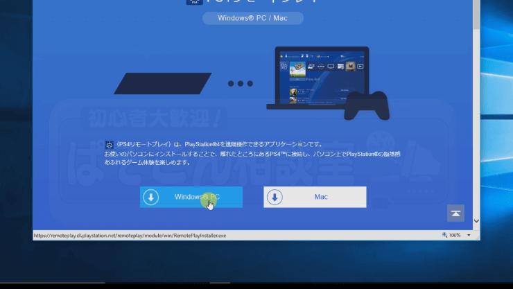 PS4_remote_013