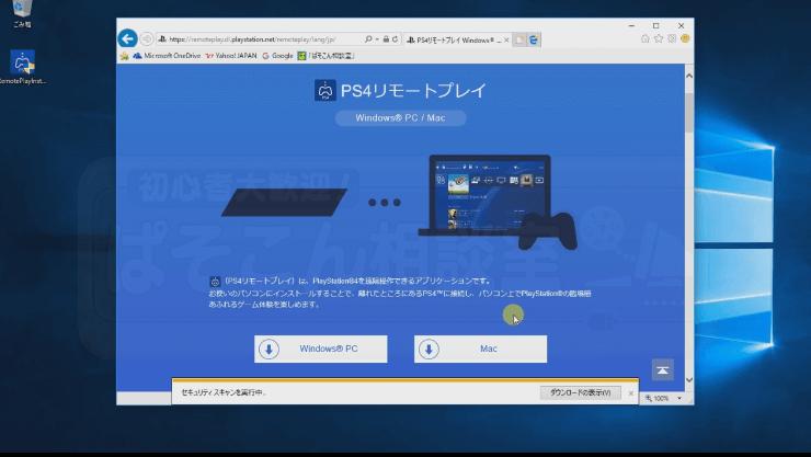 PS4_remote_014