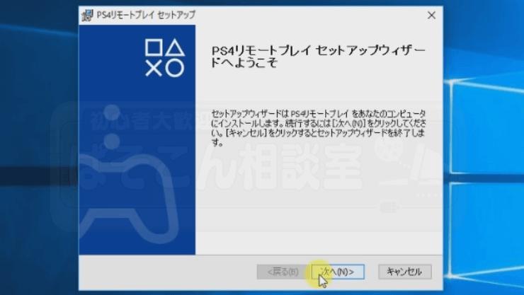 PS4_remote_018