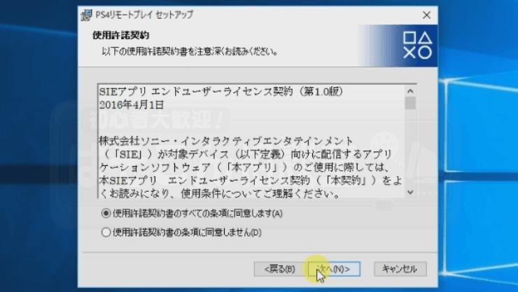 PS4_remote_019