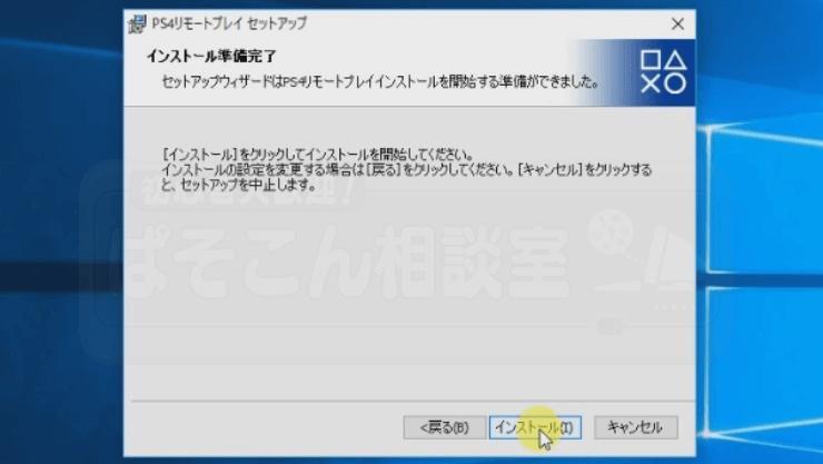 PS4_remote_021