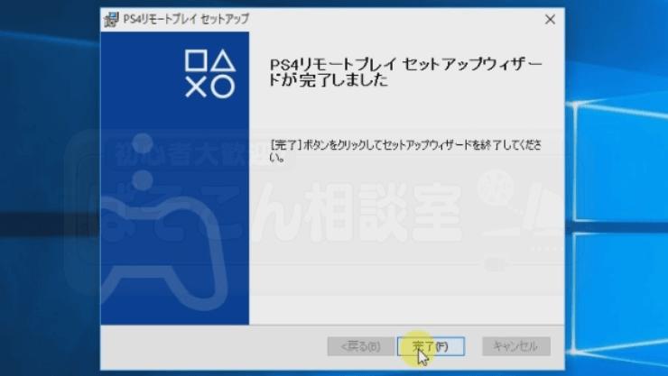 PS4_remote_022