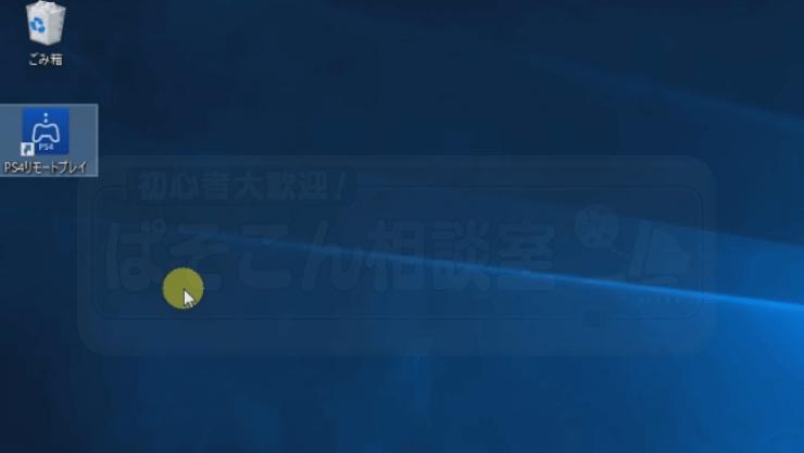 PS4_remote_023