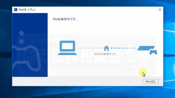 PS4_remote_026