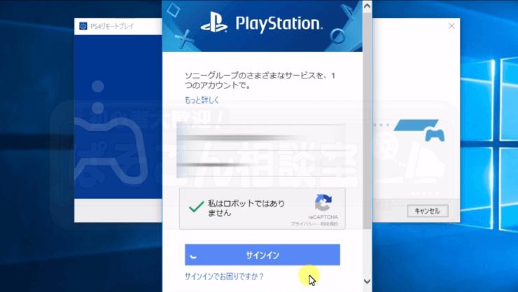 PS4_remote_027