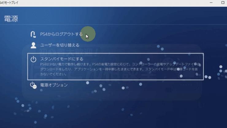 PS4_remote_031