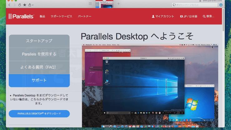 Parallels14_10