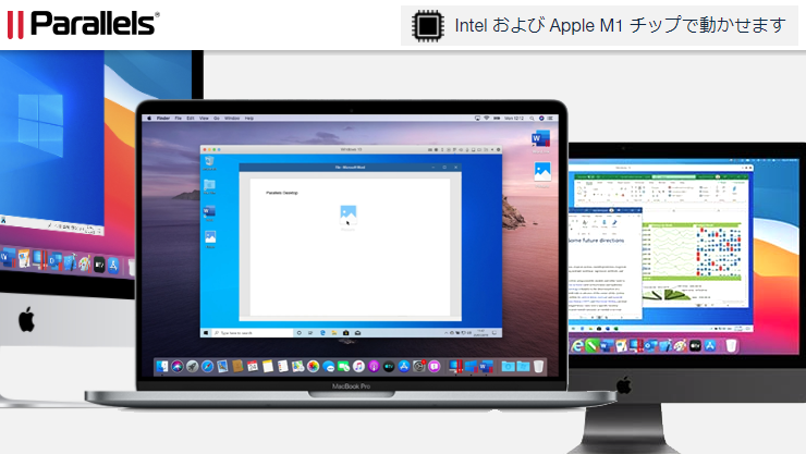Parallels_Desktop_165_cm_eye_01