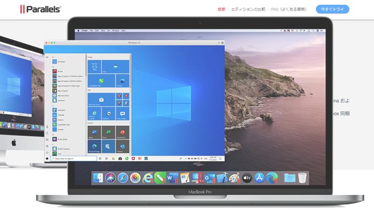 Parallels_Desktop_16_cm_eye