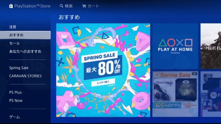 Play_At_Home_2_006
