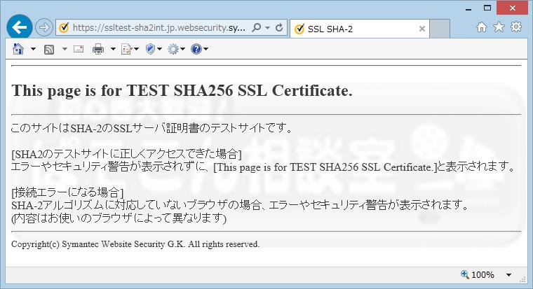 SHA-2_test