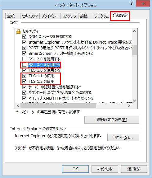 SSL30_off