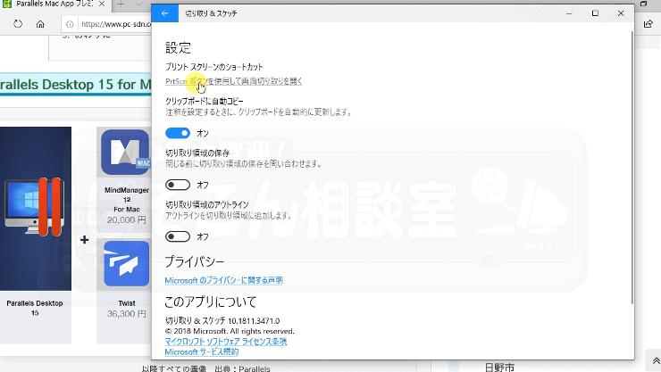 Snip_Sketch_33