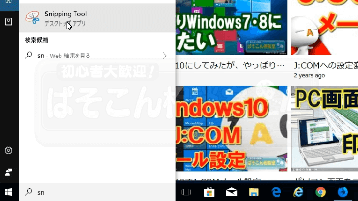 Snipping Tool _01