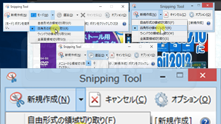 Snipping Tool _03