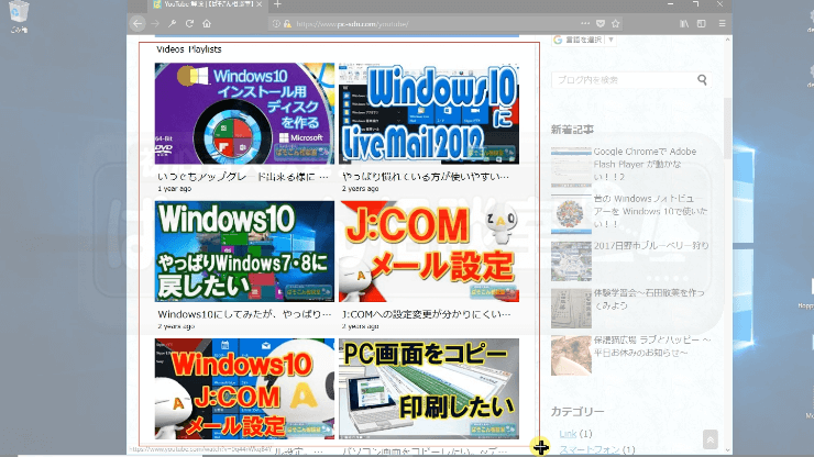 Snipping Tool _04