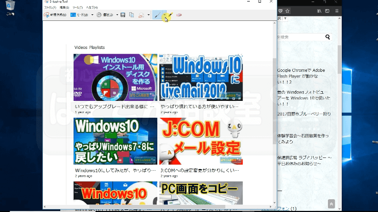 Snipping Tool _05