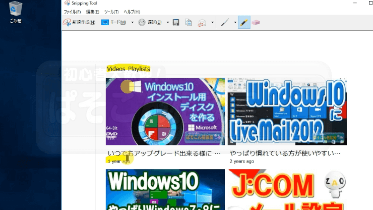 Snipping Tool _06