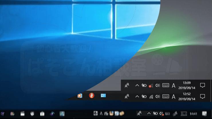 Windows10_Network_Error_02