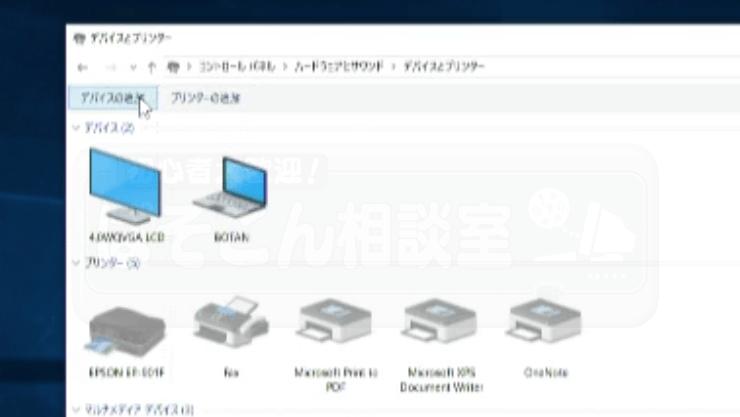 Windows10_Network_Error_04
