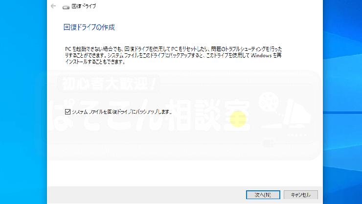Windows10_Network_Error_06