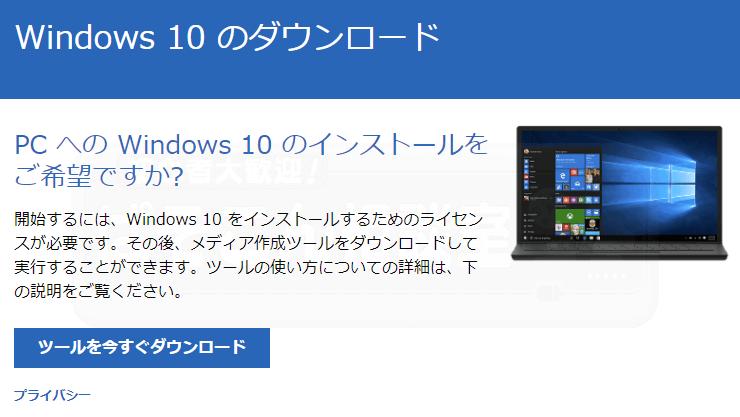 Windows10_Network_Error_07