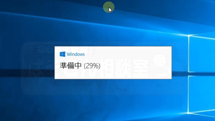 Windows10_Network_Error_09