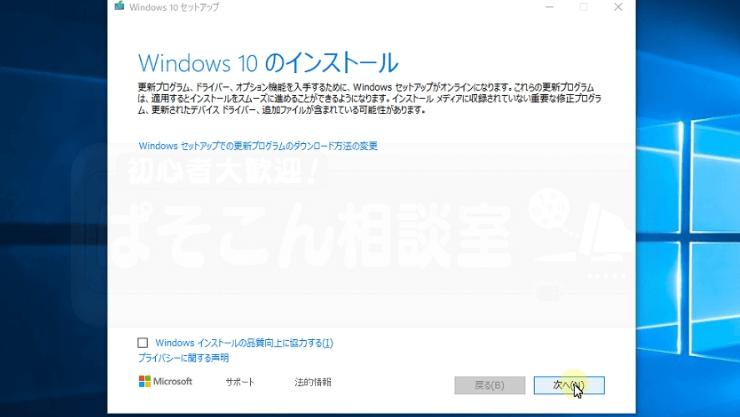 Windows10_Network_Error_10