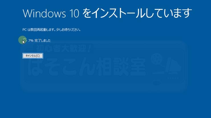 Windows10_Network_Error_13
