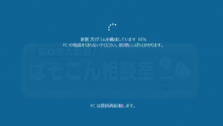 Windows10_Network_Error_14