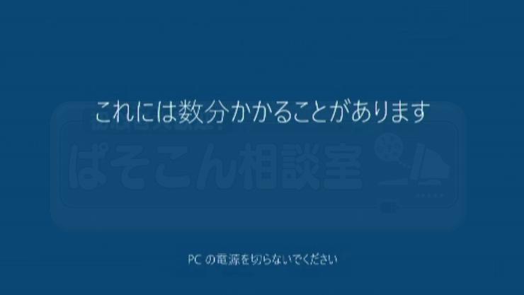 Windows10_Network_Error_18