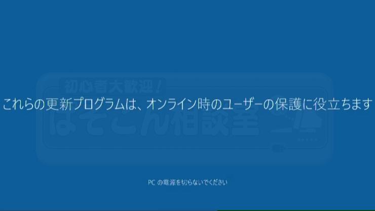 Windows10_Network_Error_19