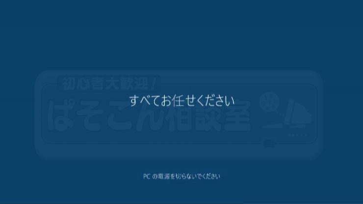 Windows10_Network_Error_20
