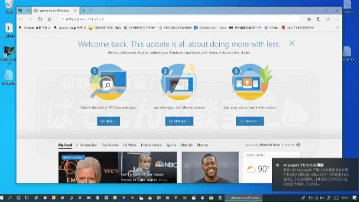 Windows10_Network_Error_22