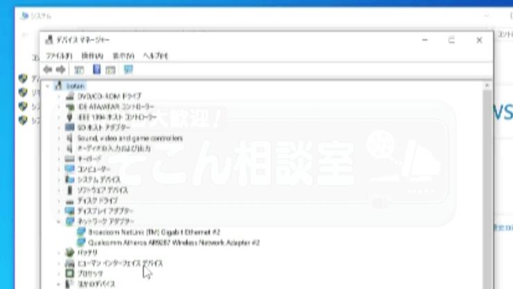 Windows10_Network_Error_23