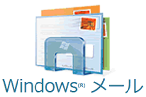 Windows_Mail