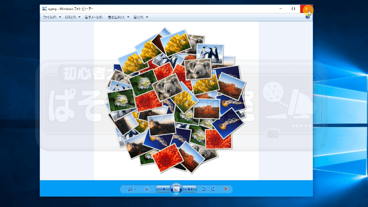 Windows_Photo_Viewer