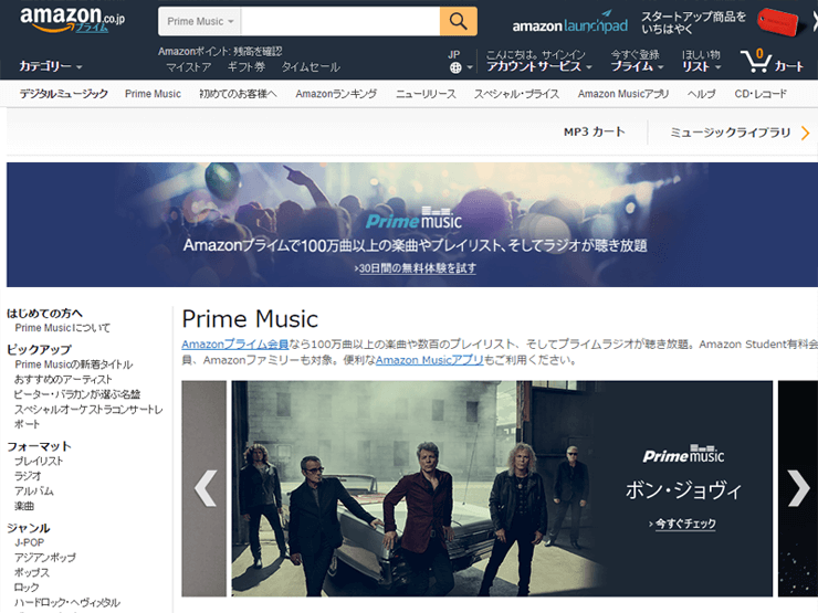 amazon_music_05