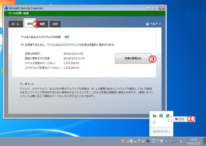 esse_error_09