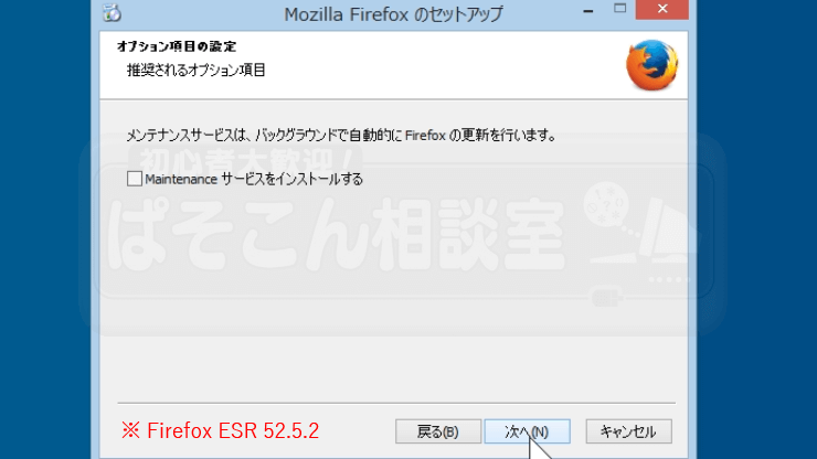 firefox_esr_31
