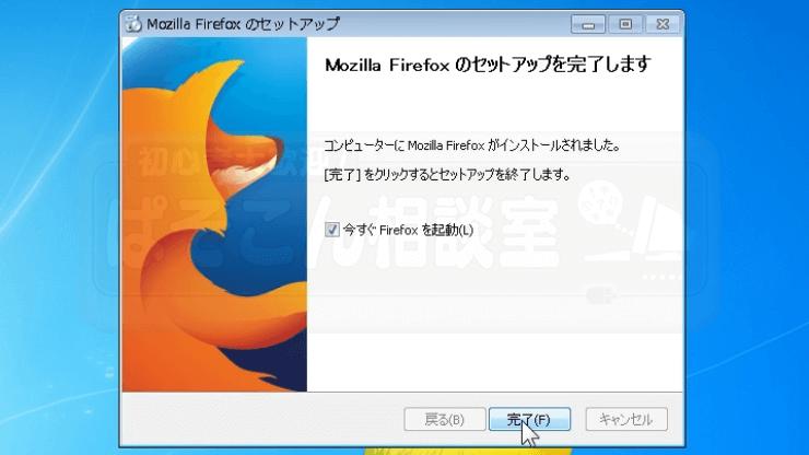 firefox_esr_34