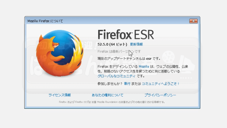 firefox_esr_35