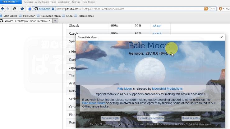 PaleMoon_034