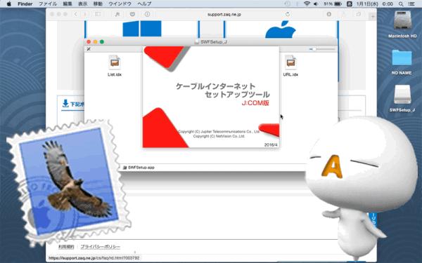 j-com_mac