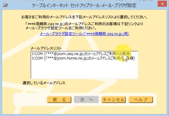 jcom_set_16