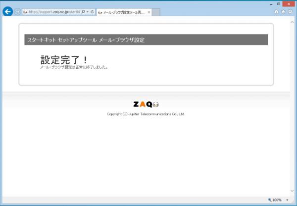 jcom_set_23